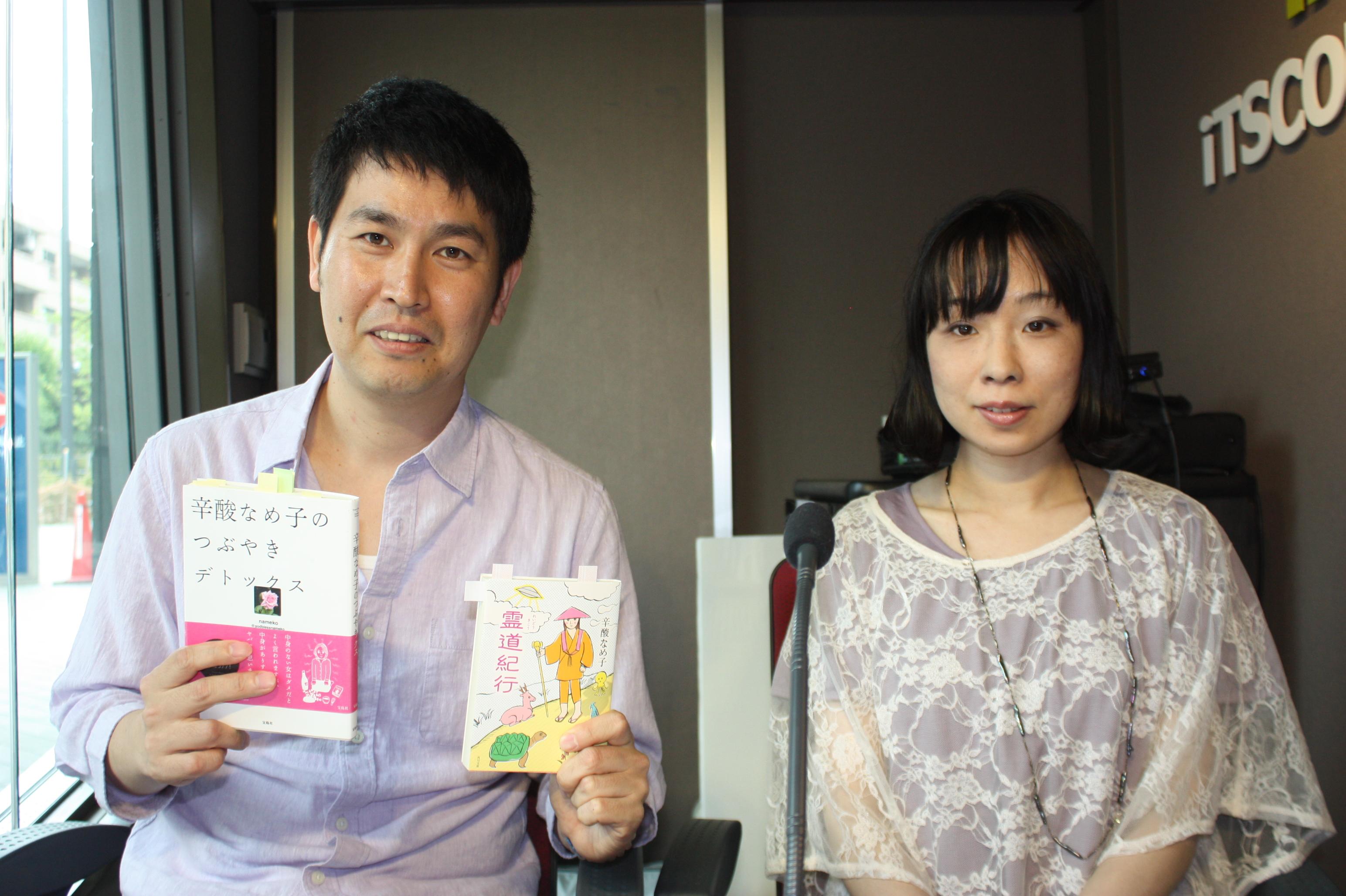 9月19日(金)「出張いるか句会@紀伊國屋書店新宿本店」開催!