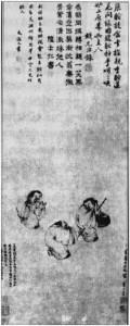 中国語漫画史2-3
