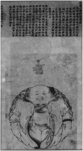 中国語漫画略史2-2