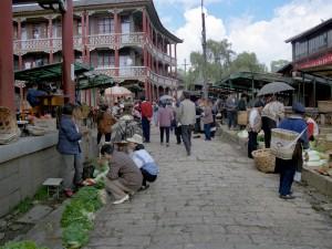 ナシ族の生活の場であった旧市街(1996年)